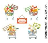 supermarket shopping cart... | Shutterstock .eps vector #262125254