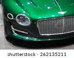 Постер, плакат: A Bentley EXP 10