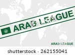 arab league flag and text... | Shutterstock .eps vector #262155041