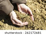 land and life in my hands | Shutterstock . vector #262172681
