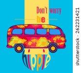 motivational poster. t shirt... | Shutterstock .eps vector #262231421