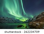 Постер, плакат: Northern Lights above waters