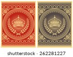 retro poster   vector poster... | Shutterstock .eps vector #262281227
