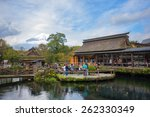 oshino  japan   october 24 ... | Shutterstock . vector #262330349