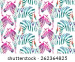 painting hand drawn animal... | Shutterstock .eps vector #262364825