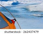 winter camping | Shutterstock . vector #262437479