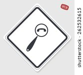 magnifying glass contact icon.... | Shutterstock .eps vector #262532615