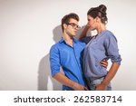 in love couple embracing while... | Shutterstock . vector #262583714