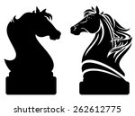 Chess Knight Design   Black...