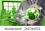 internet concept | Shutterstock . vector #262764521