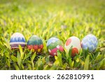 colorful easter egg in the... | Shutterstock . vector #262810991