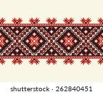 vector illustration of... | Shutterstock .eps vector #262840451