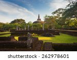 panorama of ancient ruins in... | Shutterstock . vector #262978601