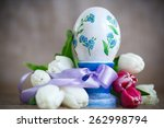 decorative easter egg with a... | Shutterstock . vector #262998794