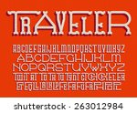 """traveler"" vintage western... | Shutterstock .eps vector #263012984"