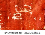 creative background with... | Shutterstock . vector #263062511