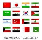 flag set of asia 1. raster... | Shutterstock . vector #263063057