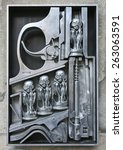 in front of h.r. giger museum... | Shutterstock . vector #263063591