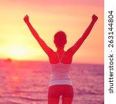 life achievement   happy woman... | Shutterstock . vector #263144804