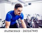 spinning instructor at gym | Shutterstock . vector #263167445