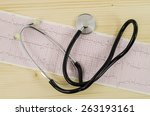 electrocardiogram with... | Shutterstock . vector #263193161