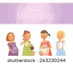 happy mother's day vector... | Shutterstock .eps vector #263230244