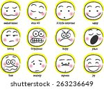 vector drawing cartoon... | Shutterstock .eps vector #263236649