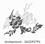decorative elements pattern... | Shutterstock .eps vector #263295791