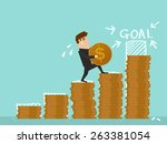 businessman step on stack of... | Shutterstock .eps vector #263381054