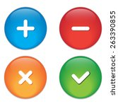 permission buttons set  vector... | Shutterstock .eps vector #263390855