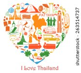 love thailand. thai symbols in... | Shutterstock .eps vector #263514737