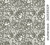 seamless pattern stylized like... | Shutterstock .eps vector #263535329