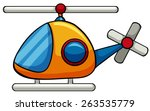 close up helicopter toy flying | Shutterstock .eps vector #263535779