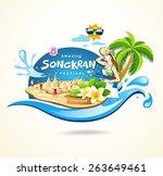 amazing songkran festival in... | Shutterstock .eps vector #263649461