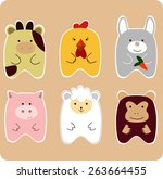 drawing of set of cute animals... | Shutterstock .eps vector #263664455
