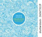 vector hand drawn blue doodles... | Shutterstock .eps vector #263673119