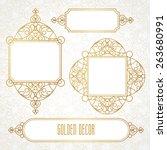 vector decorative line art... | Shutterstock .eps vector #263680991