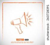 vector icon megaphone | Shutterstock .eps vector #263728391