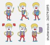 character illustration design.... | Shutterstock .eps vector #263791895
