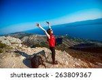 young sport woman traveler...   Shutterstock . vector #263809367