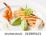 salmon steak | Shutterstock . vector #263885621