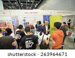 kuala lumpur  malaysia  march... | Shutterstock . vector #263964671