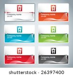 set of business cards with firm ... | Shutterstock .eps vector #26397400