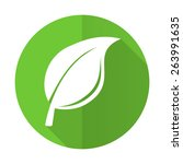 nature green flat icon leaf... | Shutterstock . vector #263991635