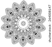 ornament black white card with... | Shutterstock .eps vector #264008147