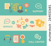 call center  banners set with... | Shutterstock .eps vector #264032681
