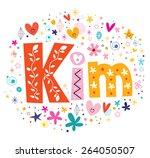 kim girls name decorative... | Shutterstock .eps vector #264050507