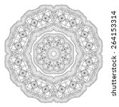 lace round ornament. ethnic... | Shutterstock .eps vector #264153314
