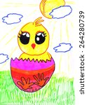 chicken. child's drawing.  | Shutterstock . vector #264280739