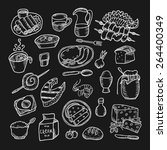 healthy food hand drawn set | Shutterstock .eps vector #264400349